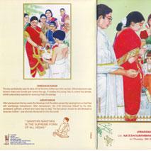 Inaguration card wedding card shops in chennai engagement card upanayanam card stopboris Choice Image
